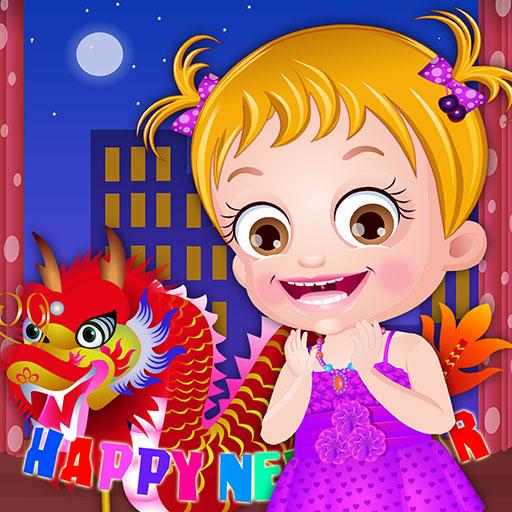 Baby Hazel New Year Party